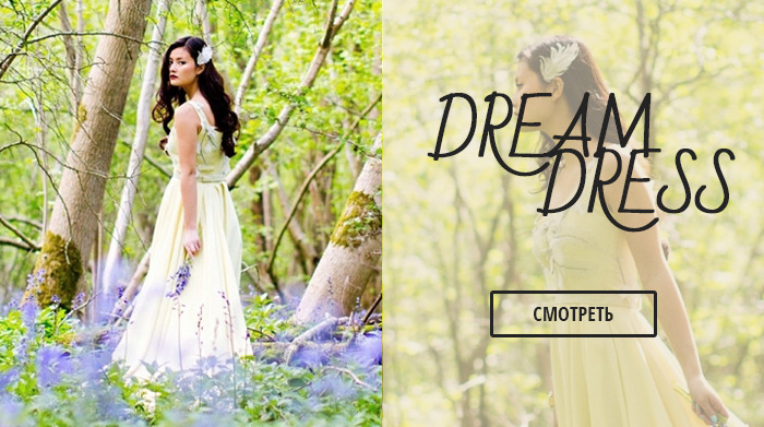 View_banner--dream--700x391